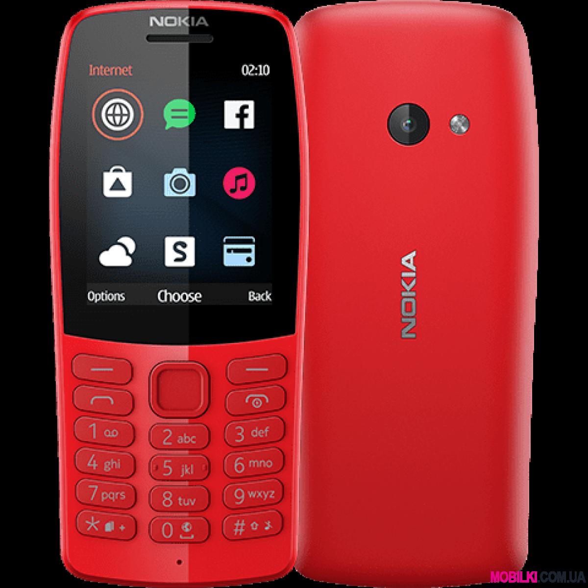 Nokia 210 DS