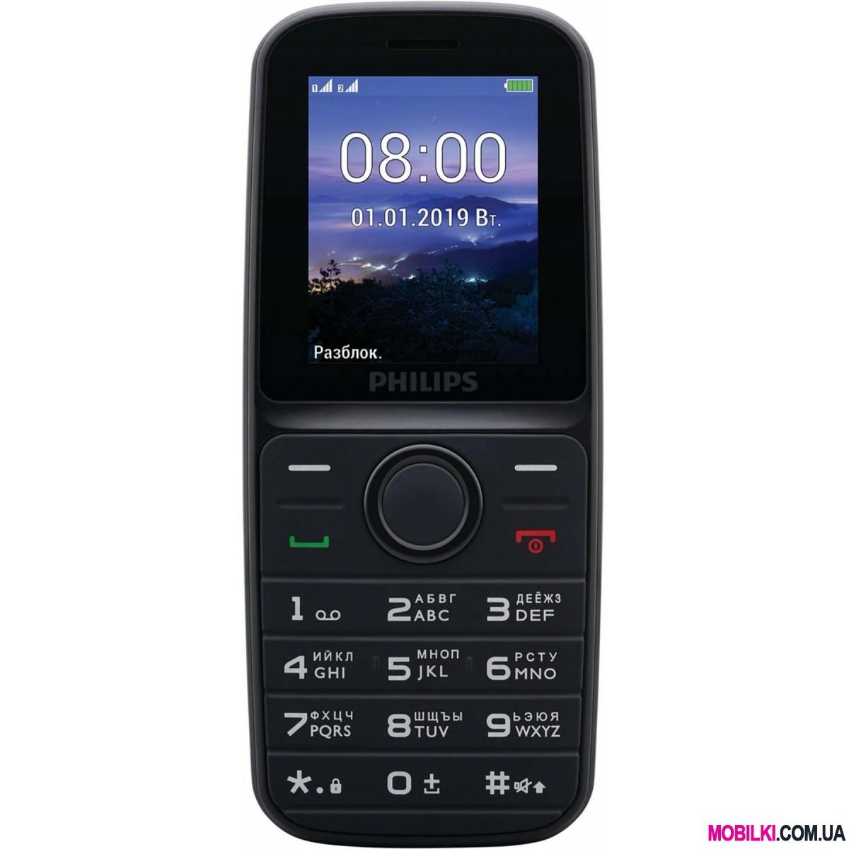 Philips Xenium E109